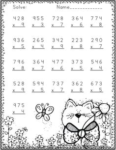 Lots of three digit multiplication practice with a spring theme! 2nd Grade Math Worksheets, Multiplication Worksheets, 4th Grade Math, Multiplication Strategies, Math Math, Math Fractions, Third Grade, Card Games For Kids, Math For Kids