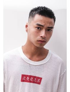 Growing Out Medium Length Hairstyle For Men New Short Haircuts, Cool Haircuts, Hairstyles Haircuts, Haircuts For Men, Japanese Men Hairstyle, Asian Men Hairstyle, Asian Short Hair, Short Hair Cuts, Short Hair Styles