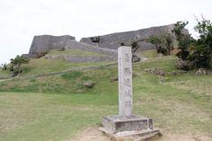 http://www.tabi-go.jp/14428/ チョッケツさんの投稿作品:大迫力の城跡「勝連城跡」
