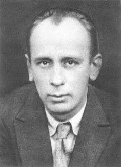 Бахтин Михаил Михайлович