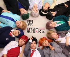 Gekkan Shoujo, Manga, Anime, Cosplay, Costumes, Beautiful, Design, Dress Up Clothes, Manga Anime