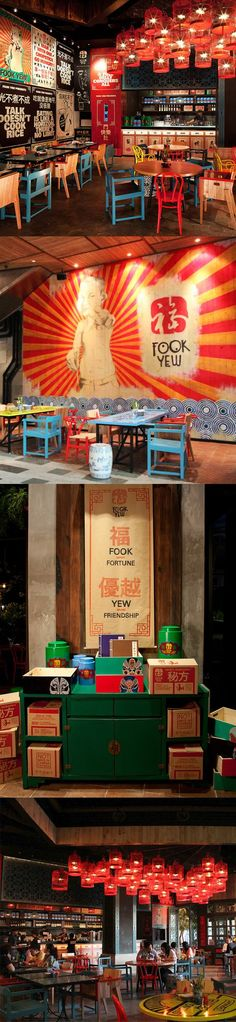 Fook Yew Jakarta Mix-n-match chairs, birdcage chandelier, round tables in middle, rectangular along wall. Café Restaurant, Vietnamese Restaurant, Restaurant Concept, Chinese Restaurant, Coffee Shop Design, Cafe Design, Store Design, Restaurant Interior Design, Cafe Interior