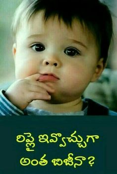 Images Of Cute Babies With Funny Quotes In Telugu Imaganationfaceorg