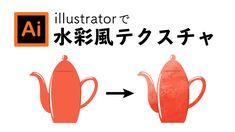 Japan Graphic Design, Graphic Design Tips, Graphic Design Posters, Photoshop Illustrator, Illustrator Tutorials, Simple Illustration, Graphic Design Illustration, Word Design, Layout Design