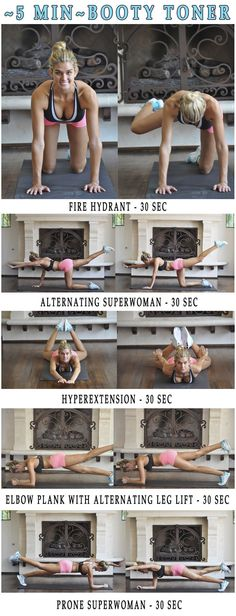 5 min Butt Workout. Slim, sculpt, and lift your booty with this quick routine. #LoseWeightQuick