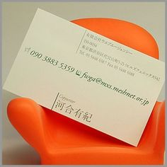 japanese business card design envelope place settings reheart Image collections