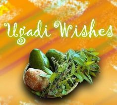 Wish you all a very Happy #Ugadi. God bless. #GudiPadwa #festivalseason