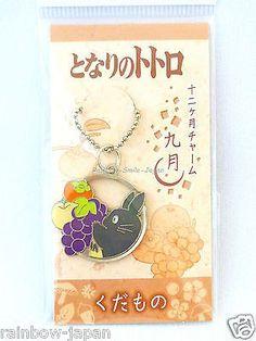 My Neighbor Totoro Mini Charm September Fruit Studio Ghibli toys JAPAN