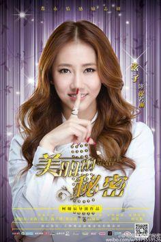 #XangXi #Beautiful #Secret #chinese #drama