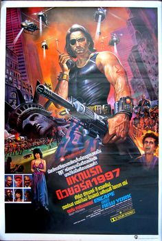 Escape From New-York. Thailand Poster