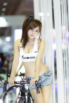 Ryu Ji Hye #Korean #Asian