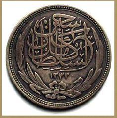 An Old Egyptian Coin