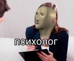Memes Funny Faces, Cartoon Memes, Stupid Memes, Funny Relatable Memes, Reaction Pictures, Funny Pictures, Hello Memes, Happy Memes, Russian Memes