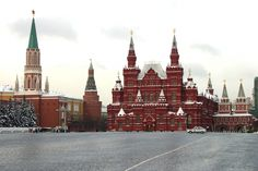 Place Rouge (Moscou)