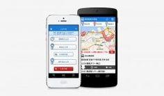 西鉄バスの便利なアプリにしてつバスナビに目的地までの始発最終バスがワンタップで検索できる機能が追加されるんだって この機能があれば早朝にでかけないといけない時や飲み会で遅くなりそうな時も便利だね 1月からリリースされるみたいだから早速使ってみよう tags[福岡県]