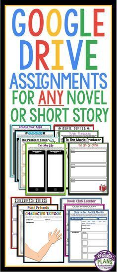 Short Story or Novel Assignment Chromebook, Teaching Tools, Teaching Reading, Guided Reading, 6th Grade Reading, Teaching Ideas, Fourth Grade, 6th Grade Ela, Third Grade