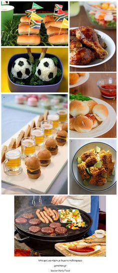 φαγητο για παρτυ παιδικα /ενηλικων με θεμα το ποδοσφαιρο - football party food ideas for adults and kids
