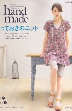 Book Crafts, Craft Books, Japanese Crochet, Knitting Magazine, Crochet Books, Projects To Try, Let It Be, Blouse, Knitting Tutorials