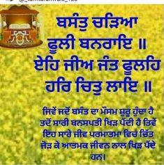 #happy #basantpanchami Sri Guru Granth Sahib, Religious Quotes, Salsa, Jar, Vegetables, Happy, Food, Photos, Meal