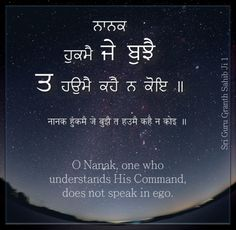 Tattoo arm quote inspiration life 32 new ideas Sikh Quotes, Gurbani Quotes, Indian Quotes, Punjabi Quotes, Truth Quotes, Quotes About God, Guru Nanak Ji, Nanak Dev Ji, Guru Granth Sahib Quotes