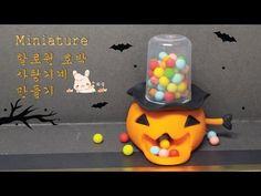 Halloween Tutorial, Clay Tutorials, Paper Mache, Fall Halloween, Dollhouse Miniatures, Polymer Clay, Pumpkin, Create, Crafting