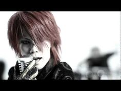 exist†trace 「TRUE」( awesome all girl visual kei band)