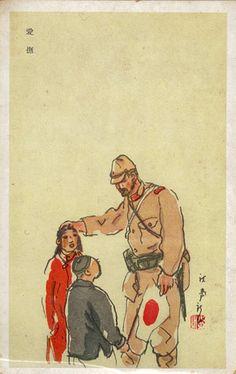 社会の様子や戦地の風景など、戦時中に描かれた絵葉書を紹介。