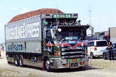 #デコトラ#dekotora#キクショウ#茨城アートトラック連盟 Big Rig Trucks, Old Trucks, Custom Trucks, Japanese Style, Photo Credit, Vehicles, Japan Style, Japanese Taste, Japan Fashion