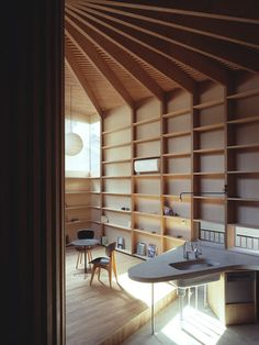 tree house, tokyo - LOVE the roof lines and how they radiate beyond...