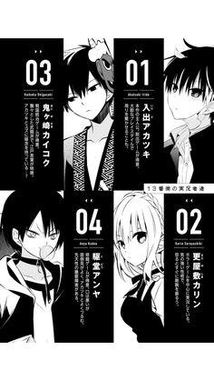 Cute Anime Guys, Girls Life, Akatsuki, Me Me Me Anime, My Hero Academia, Neverland, Game, Gallery, Manga Drawing