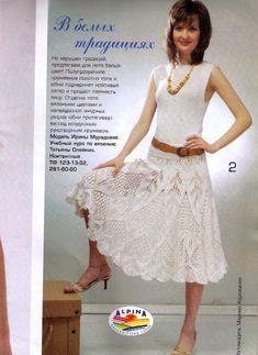 Beautiful white knitted skirt
