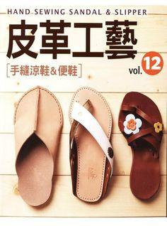 Книги по обуви   13 фотографий