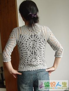 Nice cardigan ♥LCT♥ with diagram and some picture instructions