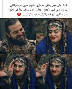 Allah Islam, Urdu Poetry, Movies, Movie Posters, Films, Film Poster, Cinema, Movie, Film
