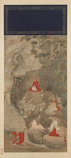 Lohans (羅漢圖) Wu Bin (吳彬, ca. Ming dynasty (明) Hanging scroll, ink and colors on paper, x cm Chinese Landscape Painting, Chinese Painting, National Palace Museum, Chinese Drawings, Paint Photography, Chinese Design, Oriental, China Art, Buddhism