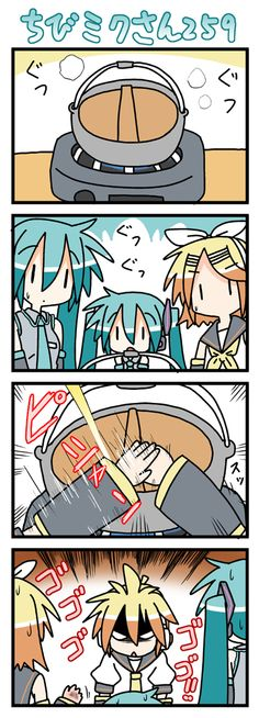 #vocaloid #anime Len is me when it comes to food