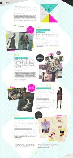 花椿 HANATSUBAKI, SHISEIDO 2015 Sept  https://www.shiseido.co.jp/hanatsubaki/