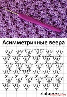 Free Mandala Crochet Patterns, Crochet Mandala Pattern, Crochet Diagram, Crochet Stitches Patterns, Crochet Baby Costumes, Crotchet Stitches, Crochet Neck Warmer, Crochet Leaves, Crochet Coat