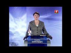 vystup Karatkevich