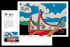 蘭嶼明信片