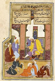 From the Asia and African Studies blog post 'Jahangir's Hafiz and the Madrasa Jurist'. Image: The Madrasa Jurist. Painting by Muḥammad Riżā ca. 1611.
