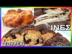 ΙΝΕΣ ΨΑΧΝΑΤΕ ❤ΤΣΟΥΡΕΚΙ❤ του ψυγείου με πολλές ίνες - YouTube French Toast, Recipies, Easter, Sugar, Meat, Chicken, Breakfast, Youtube, Food