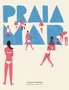 Illustrations by Bernardo Carvalho, in Praia Mar. A children's book without text. Planeta Tangerina, Portugal.