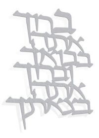 Judaica Welcome Blessing Wall Plaque by Dorit Klein by aJudaica