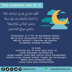 Reminder Quotes, Prayer Quotes, Me Quotes, Islamic Inspirational Quotes, Islamic Quotes, Dua For Ramadan, Ramadhan Quotes, Religion Quotes, Doa