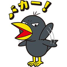 LINE Creators' Stickers - Lily and Marigold Jun Lemon Chibi Example with GIF Animation Retro Bangs, Star Wars Stickers, Cute Beagles, Cute Couple Cartoon, Peanuts Cartoon, Gif Photo, Arabic Funny, Cat 2, Line Sticker