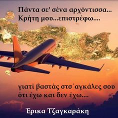 Quotes, Crete, Quotations, Quote, Manager Quotes, Qoutes, A Quotes