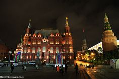 Manege Square and the State Historical Museum at night