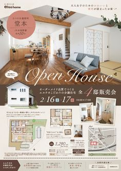 Catalog Design, Flyer Design, Planets, Gallery Wall, Floor Plans, Layout, Graphic Design, House, Caption
