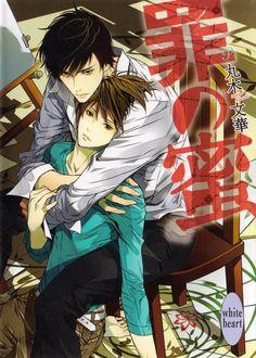 by Ayumi Kasai #anime #yaoi